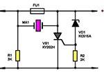Защита электроустановок от короткого замыкания